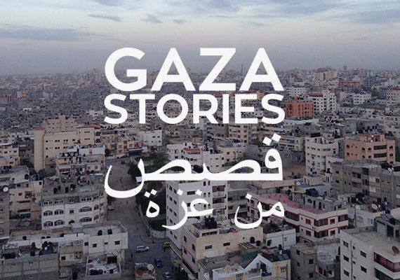 Gaza Stories